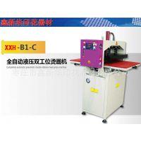 厂家直销热礼品转印机t恤个性定制热转印机器高压烫画机