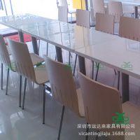工厂桌椅定制餐桌椅_快餐厅桌椅_现代大理石桌椅_西餐桌 货真价实