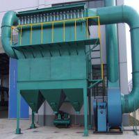 中国锅炉中小型除尘器 脱硫除尘效率99% 布袋脱硫除尘器 厂家直销