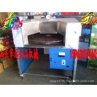 转炉烧饼机器价格 万能烧饼机多少钱 哪里有生产转炉烧饼机厂家