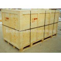 高埗免检出口包装木箱箱;东莞熏蒸免检运输木箱。