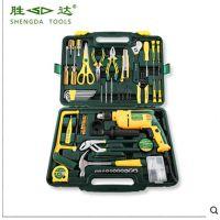 正品吹塑盒手動家用工具套裝 電工維修工具98件 25件套裝