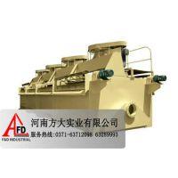 华邦机械多槽浮选机 郴州矿用浮选机 益阳市各种高效浮选设备