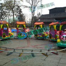厂家直销 轨道小火车游乐设备 大象轨道火车 室内外轨道小火车