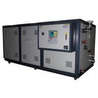 供应武汉激光专用低温冷水机.焊接水冷机