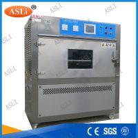 重庆北碚紫外线碳弧灯式耐候试验机