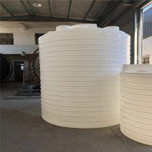 厂家长期供应湖滨PE材质10吨氯化钠盐溶液运输储罐