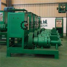 木炭机械 机制木炭机器 木炭机推进器 木炭制棒机 农村创业项目