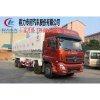 程力CLW5311ZSLD4型散装饲料运输车报价,天龙前四后八饲料车