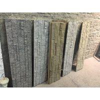 吉林文化石厂家-辽宁文化石工厂外墙专用保温板轻质墙板直销