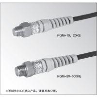 日本KYOWA PGM-E小型压力传感器