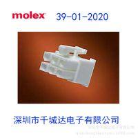 MOLEX莫仕连接器 各类尺寸进口连接器现货供应 原厂正品 质量保证