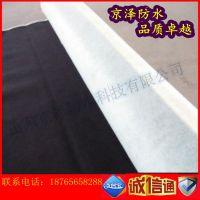 厂家供应 京旭牌 0.3Mpa 企标光面1.2mm 层状橡塑 三元乙丙橡胶防水卷材
