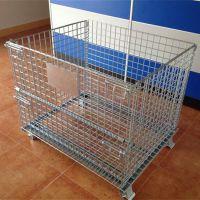 厂家直供仓储笼 蝴蝶笼 折叠式仓库笼周转料箱铁框铁笼
