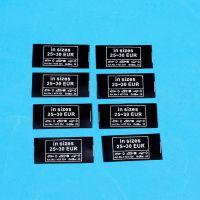 东莞森盛 织唛水洗标签黑底白字布标商标洗水标 均可定制