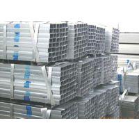 供应贵阳热镀方矩管100*4材质Q235B