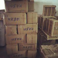 起重设备从江门海运到印尼雅加达多少钱?包税送到门口么?