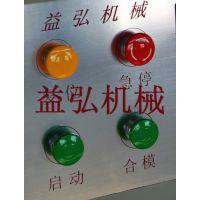 益弘供应价格齐全ZDST-6050B铸造设备造型机