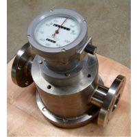 LC-200数显远传椭圆齿轮流量计原理和测量介质