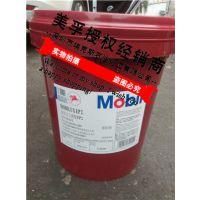【Mobil Hydraulic AW22】美孚AW22#液压油