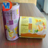 馋嘴猴炒货干果类食品包装卷膜复合铝箔包装卷膜厂家