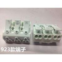 深圳博达端子厂家 专产各种接线专用端子厂家 型号齐全 价格实惠 质量至上