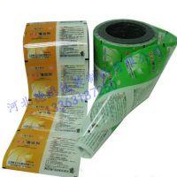 复合包装材料专业生产真空包装用铝箔膜 高品质铝箔膜