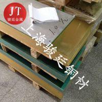 优质C27400黄铜价格