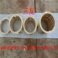 现货抗拉强度1000/c17200厚壁铍青铜管 QBE2铍铜套