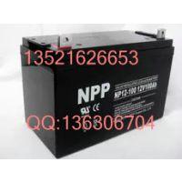 汤浅蓄电池12v24ah 厂家直供价格图片性能
