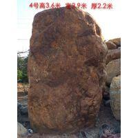 英涛奇石大量供应景观石 英德黄蜡石 英德太湖石 价格合理