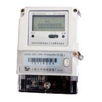 上海大华 单相电子式复费率电能表