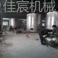 两当县生料酿酒设备 熟料烧酒设备值得信赖