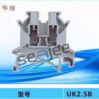 供应UK2.5B导轨式接线端子 螺钉通用接线端子 端子厂家 给力