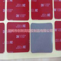 雄县保护膜 回力胶泡棉 保护膜模切机选创新高系列
