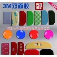 3m胶vhb 红快巴纸 保温杯硅胶垫生产厂家