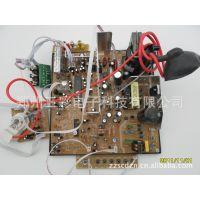 供应三彩彩电主板,三彩电视机芯板SC-198-4三洋双芯片