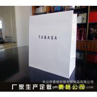 中山厂家加工手提纸袋,服装纸袋、广告纸袋、购物纸袋