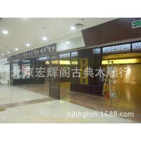 商铺中式装饰 订做中式屏风 古典木花格吊顶 北京商场制作施工
