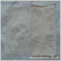 批发 全棉白色擦机布 褪色20布 棉抹布 碎布头 揩布直销