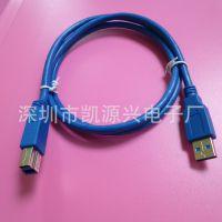 USB 3.0 数据线 A公对B公 AM/BM 连接线 打印线 高速移动硬盘线