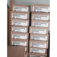 西门子WINCC监控系统(256点运行版)