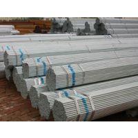 热镀锌钢管DN80 热镀锌钢管DN80