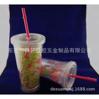 工厂直销 耐高温水杯 塑胶单层杯 创意广告促销礼品杯子 定制LOGO
