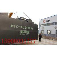 陕西省罐头企业污水处理设备概述