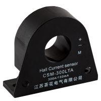 供应CSM300LTA系列霍尔电流传感器