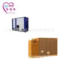 厂家直销 生物环保热汽热风锅炉 多种型号 洗碗机锅炉