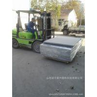 山东【厂家直销】优质耐酸碱pvc板 塑料板 pvc硬板 PVC板材