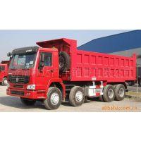 供应中国重汽豪沃自卸车18953179828