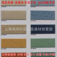 美莱尔实耐pvc地板胶 塑胶塑料卷材革加厚耐磨防水防滑防火环保